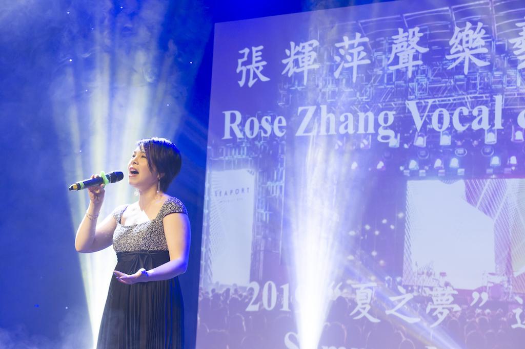 Rose Zhang Concert-16.jpg