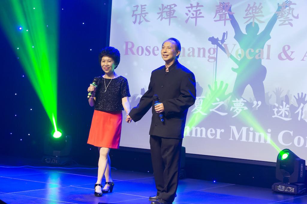 Rose Zhang Concert-21.jpg