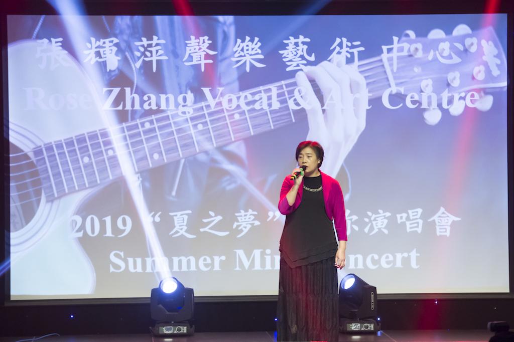 Rose Zhang Concert-31.jpg