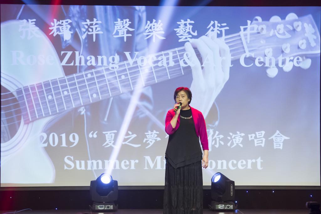 Rose Zhang Concert-32.jpg