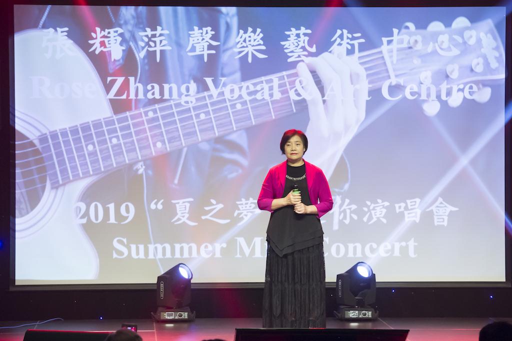 Rose Zhang Concert-33.jpg