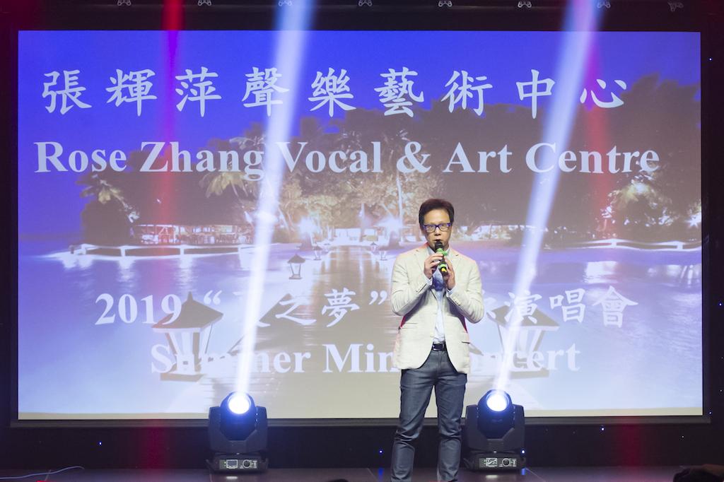 Rose Zhang Concert-35.jpg