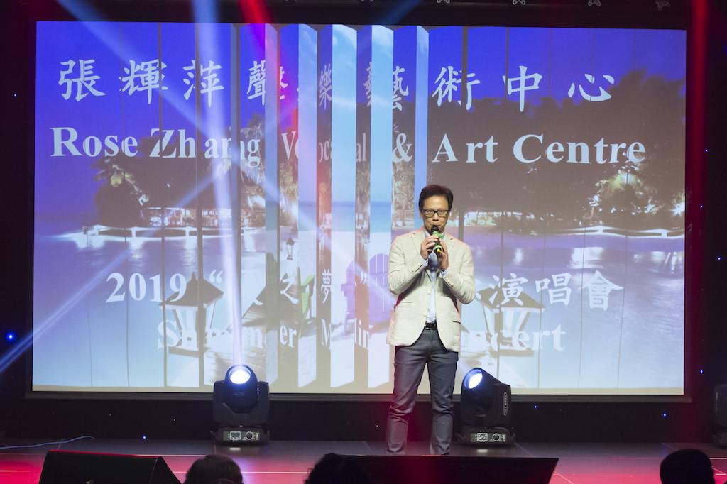 Rose Zhang Concert-36.jpg