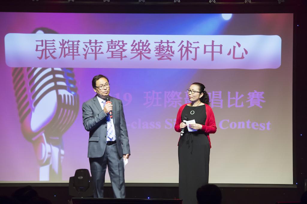 Rose Zhang Concert-39.jpg
