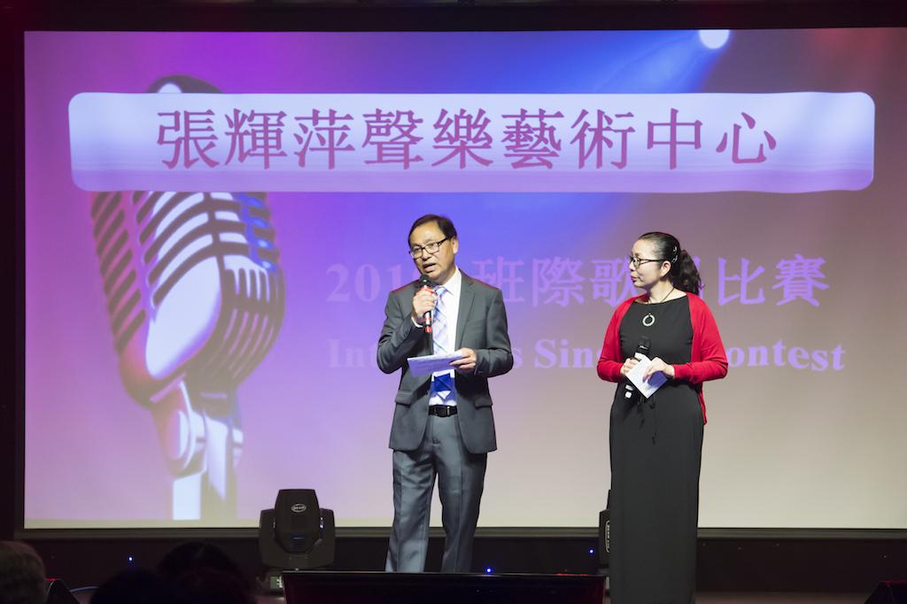 Rose Zhang Concert-40.jpg