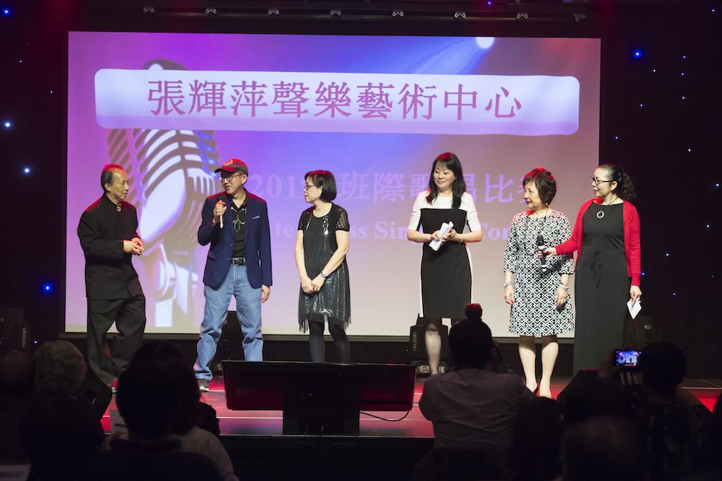 Rose Zhang Concert-41.jpg