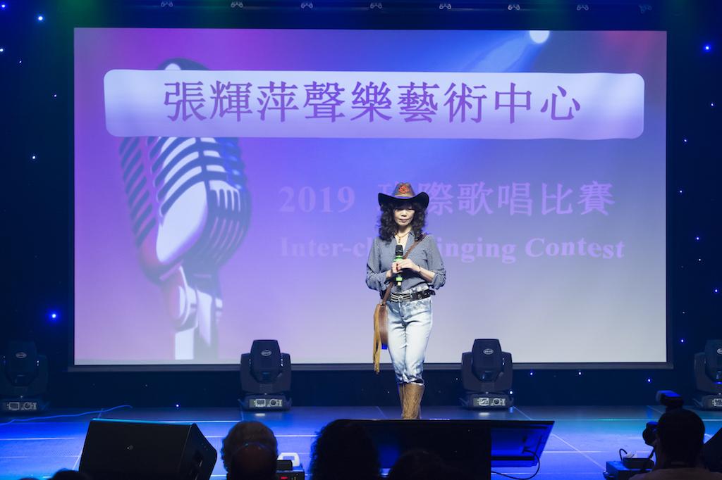 Rose Zhang Concert-47.jpg