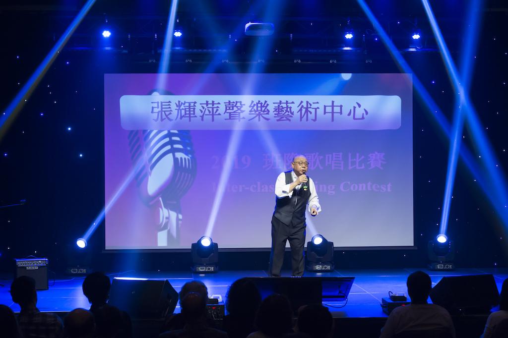 Rose Zhang Concert-54.jpg