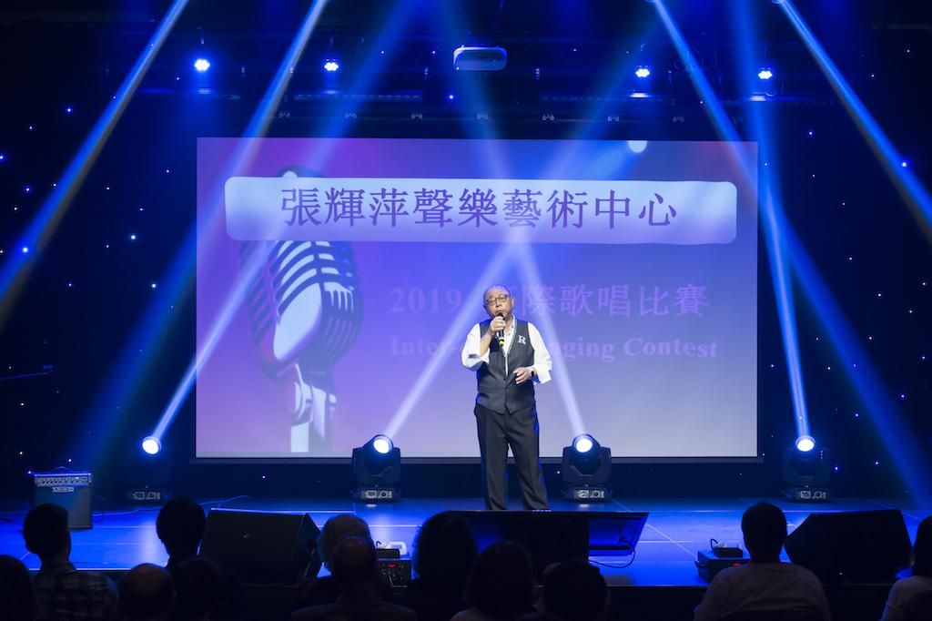 Rose Zhang Concert-55.jpg