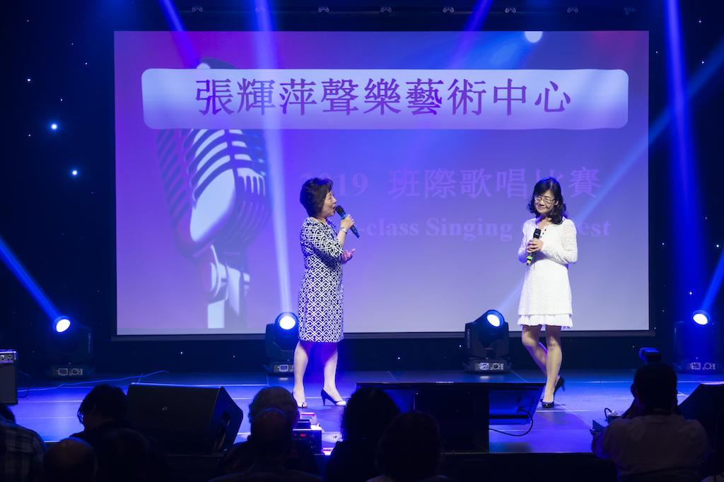 Rose Zhang Concert-59.jpg