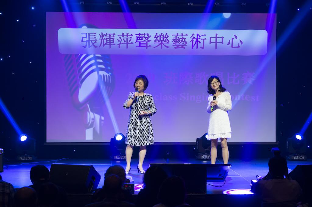 Rose Zhang Concert-60.jpg