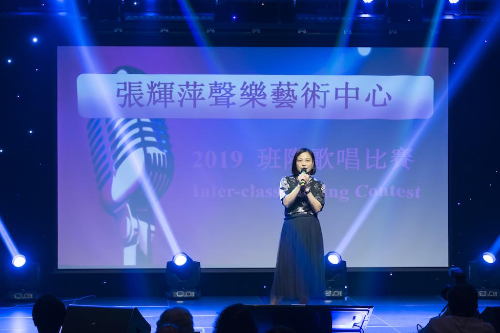 Rose Zhang Concert-65.jpg