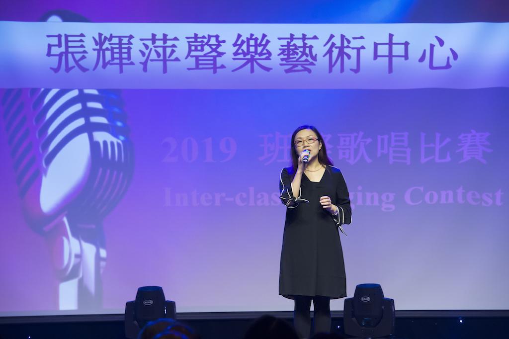 Rose Zhang Concert-68.jpg