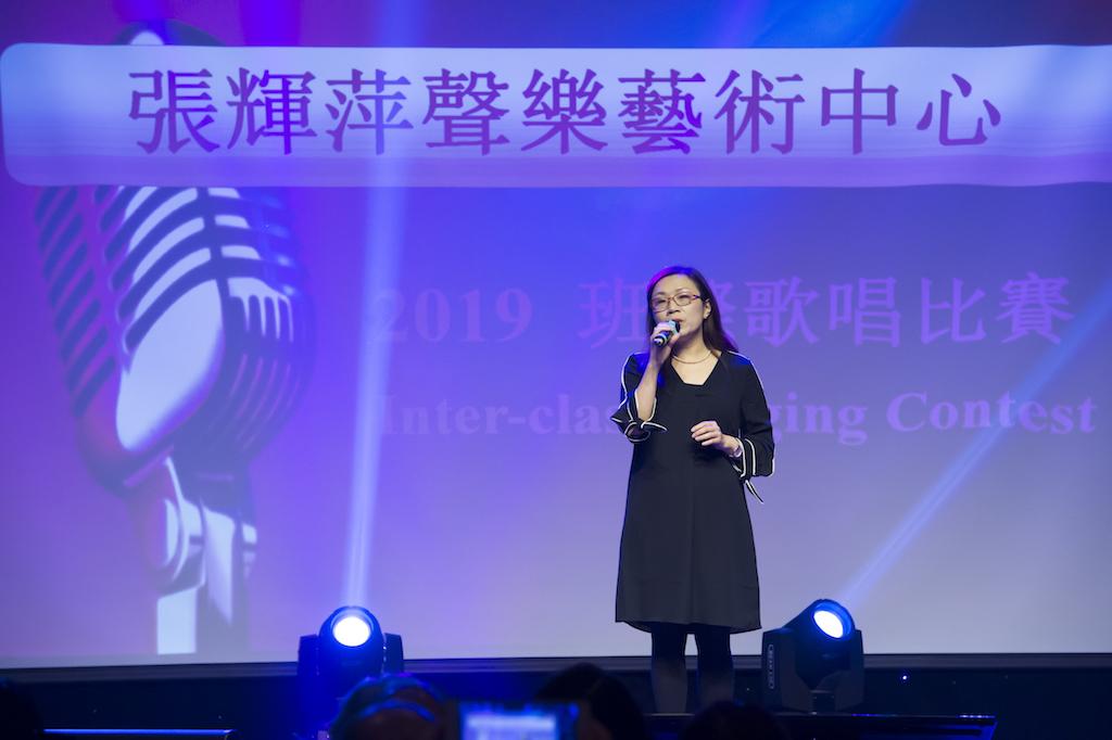 Rose Zhang Concert-69.jpg