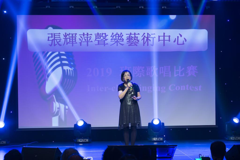 Rose Zhang Concert-124.jpg