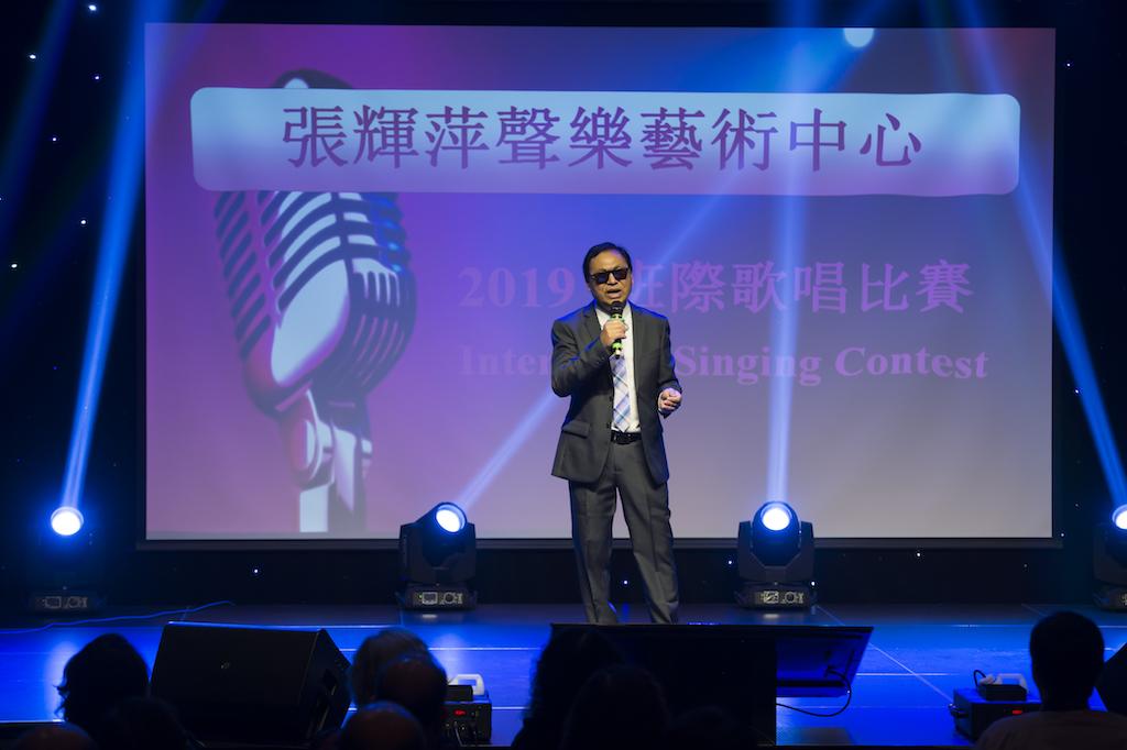 Rose Zhang Concert-139.jpg