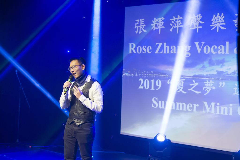 Rose Zhang Concert-235.jpg
