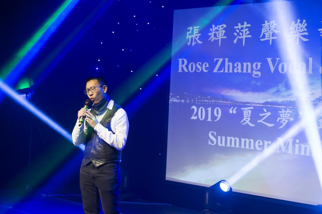 Rose Zhang Concert-236.jpg