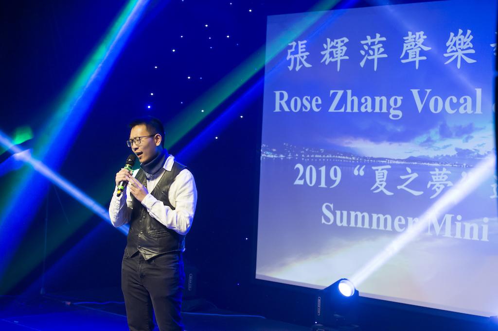 Rose Zhang Concert-237.jpg