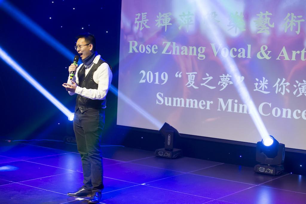 Rose Zhang Concert-238.jpg
