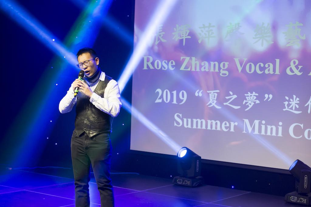 Rose Zhang Concert-239.jpg