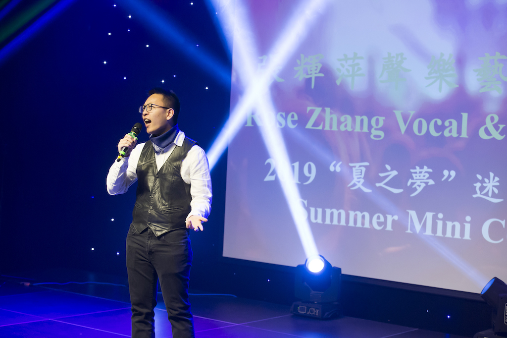 Rose Zhang Concert-240.jpg
