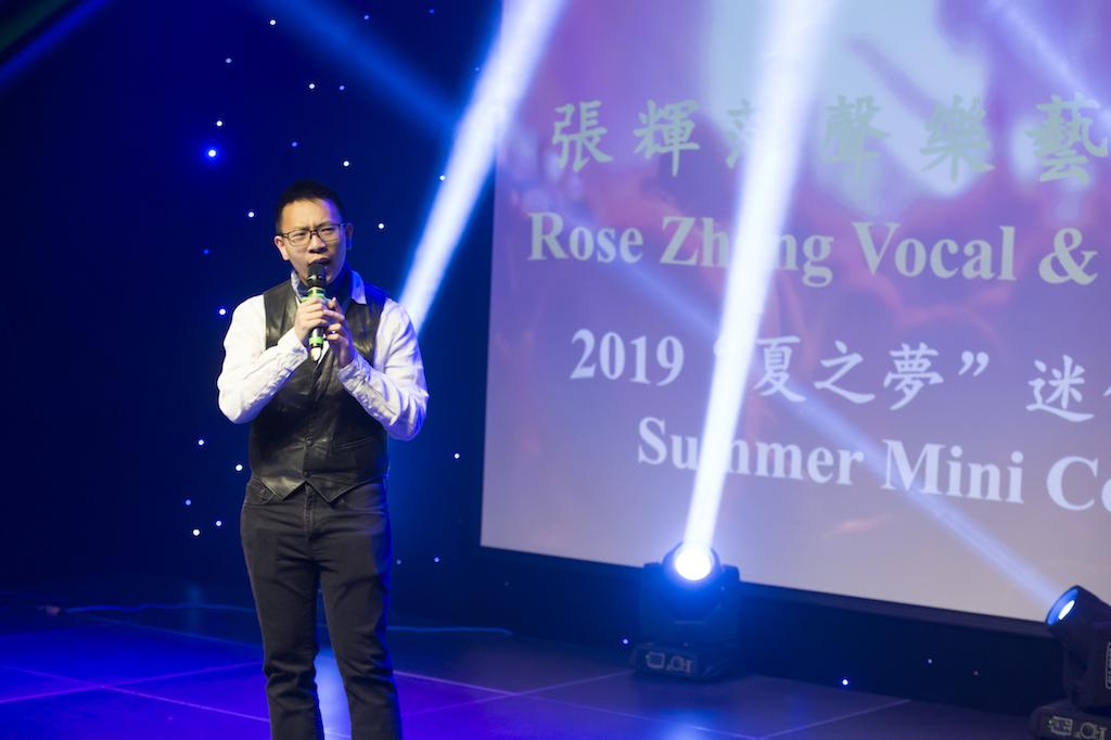Rose Zhang Concert-241.jpg