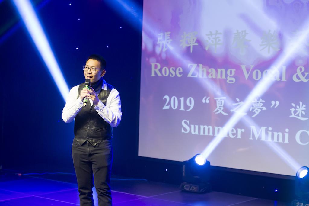 Rose Zhang Concert-242.jpg