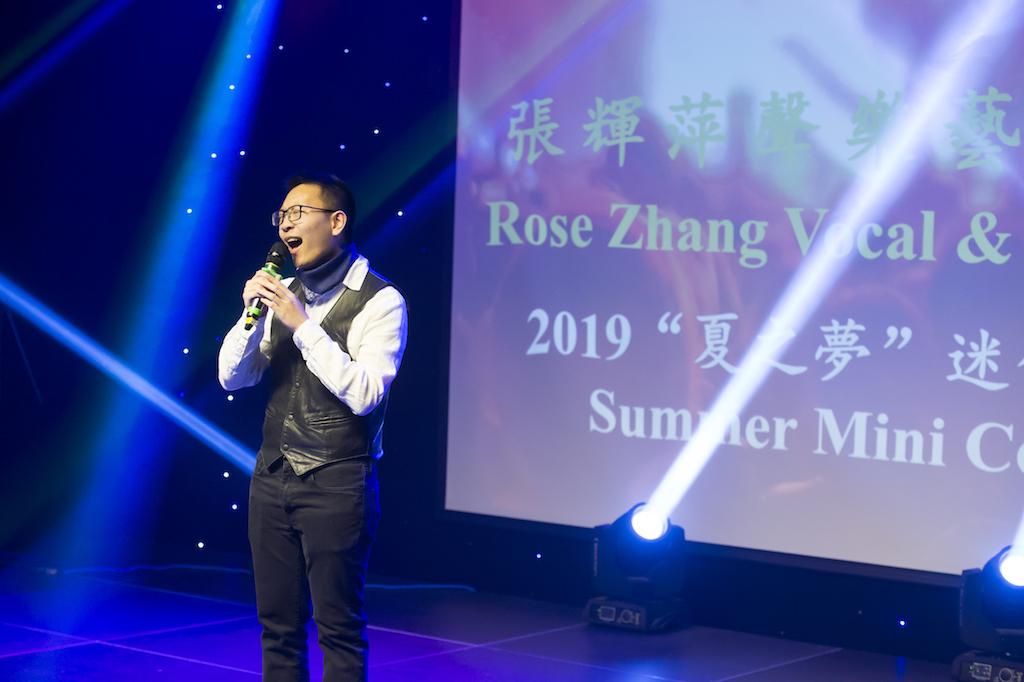 Rose Zhang Concert-243.jpg