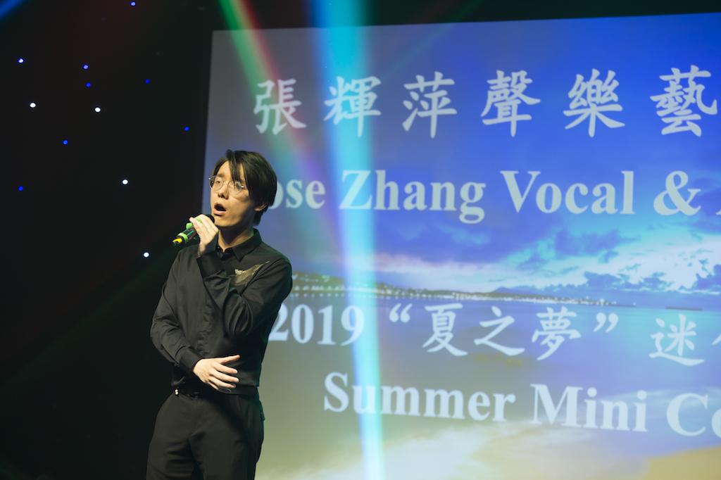 Rose Zhang Concert-248.jpg