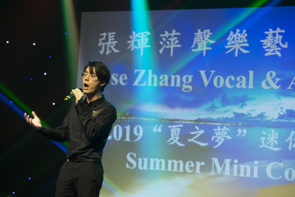 Rose Zhang Concert-249.jpg