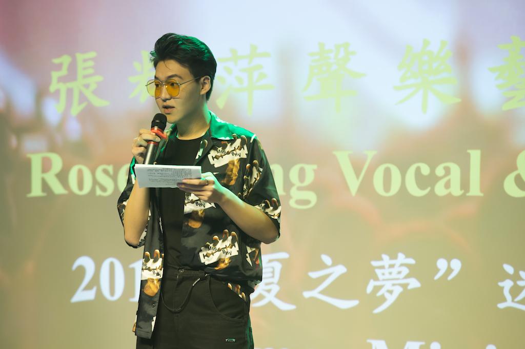 Rose Zhang Concert-250.jpg
