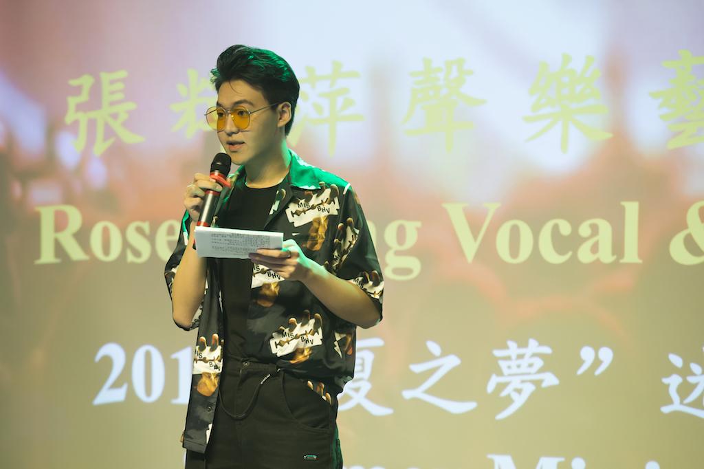 Rose Zhang Concert-251.jpg