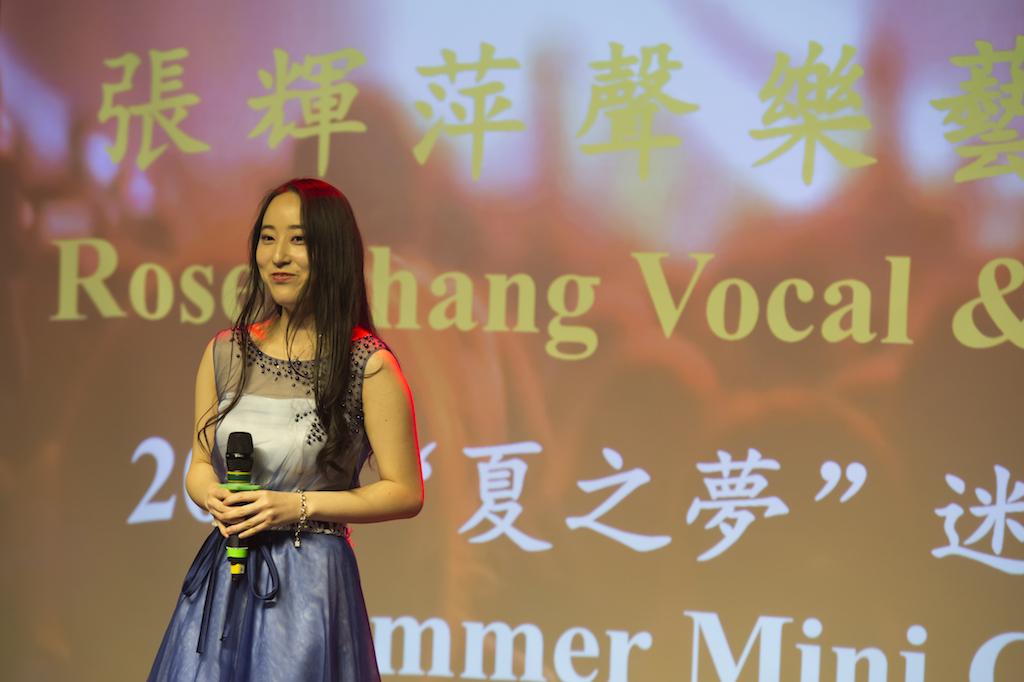 Rose Zhang Concert-252.jpg