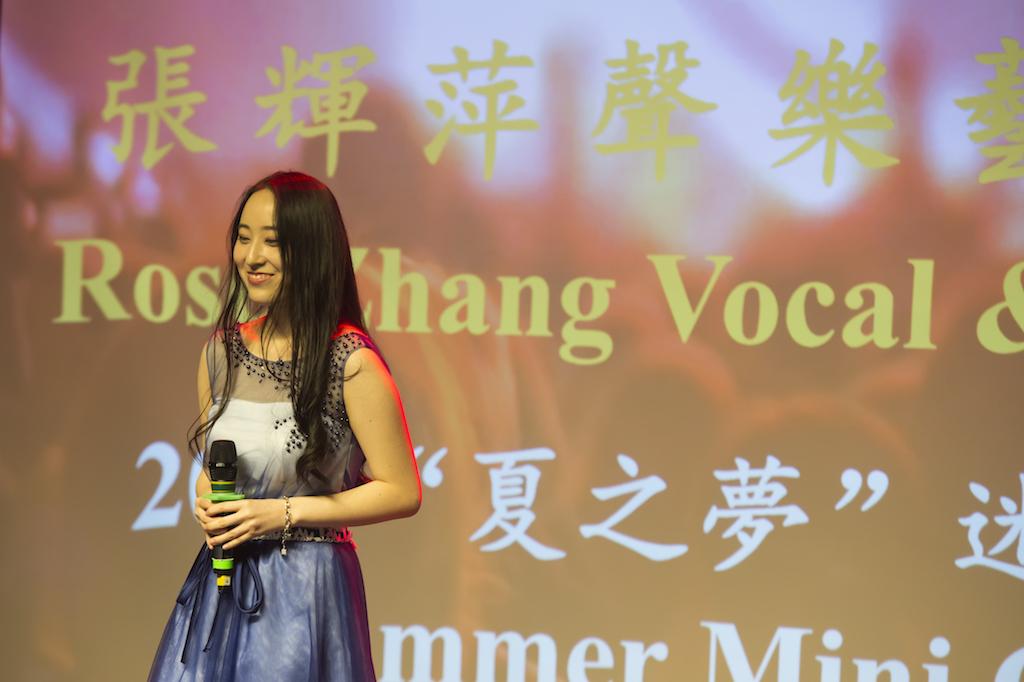 Rose Zhang Concert-253.jpg