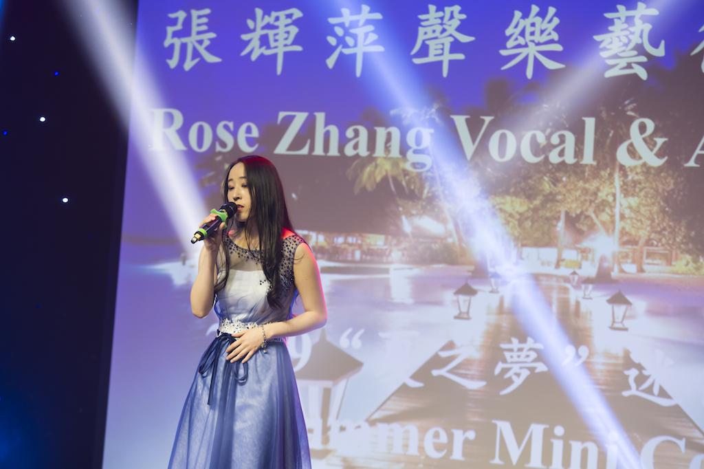 Rose Zhang Concert-254.jpg
