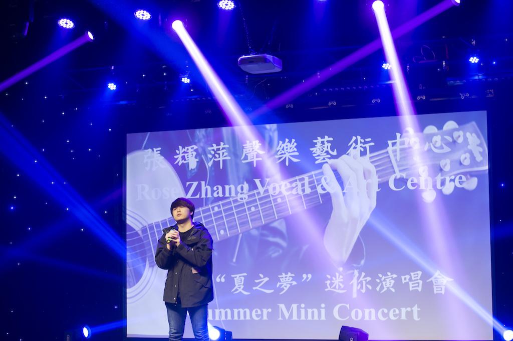 Rose Zhang Concert-265.jpg