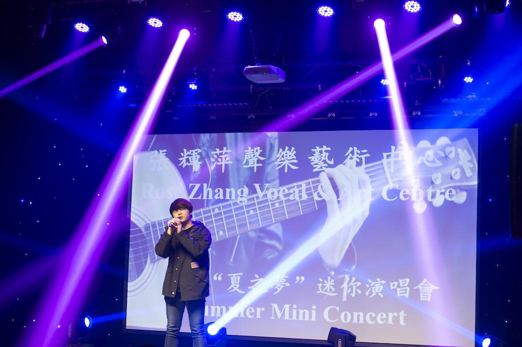 Rose Zhang Concert-266.jpg
