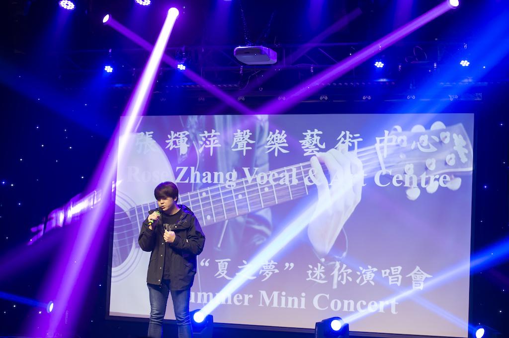 Rose Zhang Concert-267.jpg