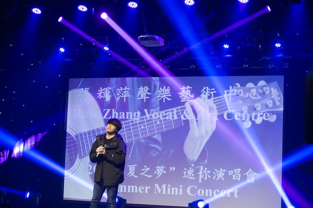 Rose Zhang Concert-268.jpg
