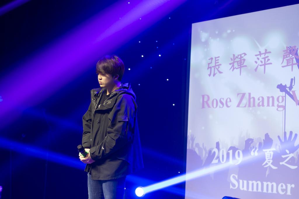 Rose Zhang Concert-269.jpg