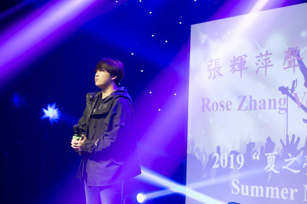 Rose Zhang Concert-270.jpg