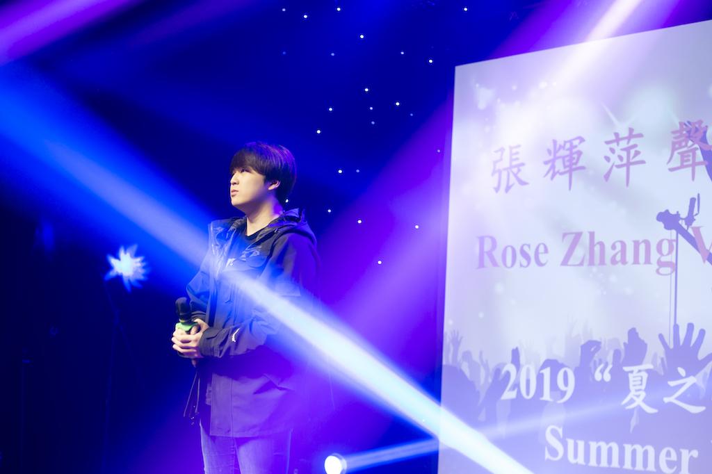 Rose Zhang Concert-271.jpg