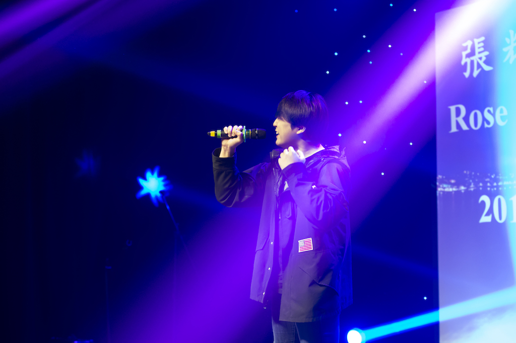 Rose Zhang Concert-274.jpg