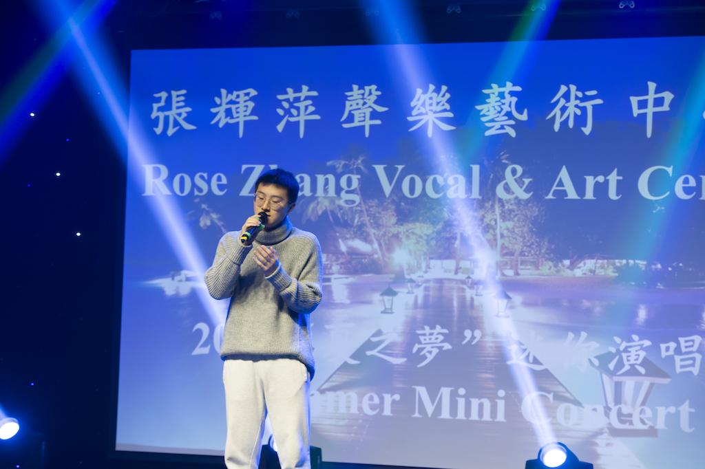 Rose Zhang Concert-282.jpg
