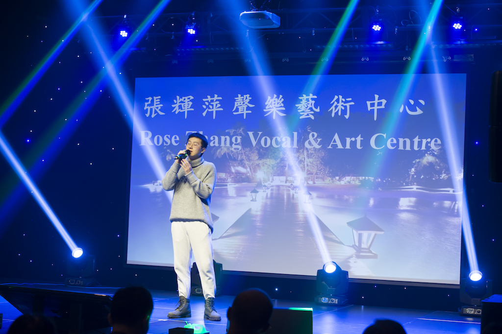 Rose Zhang Concert-281.jpg
