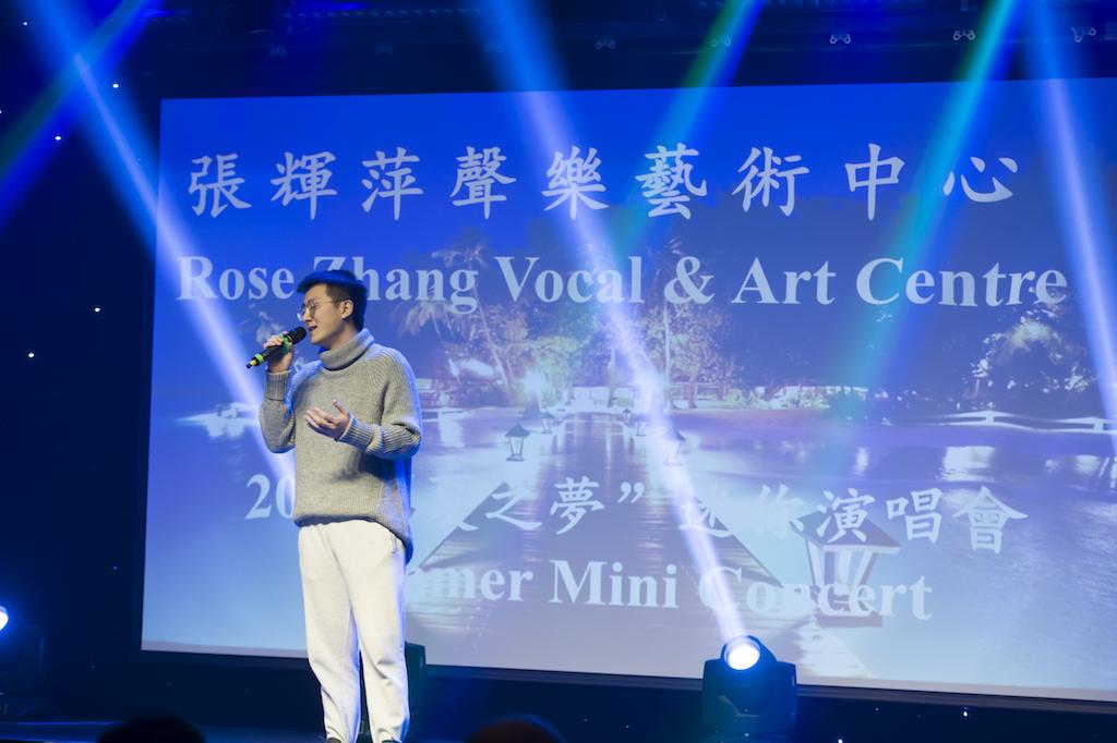 Rose Zhang Concert-283.jpg