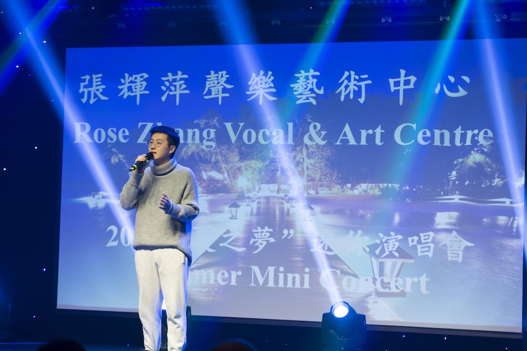 Rose Zhang Concert-284.jpg