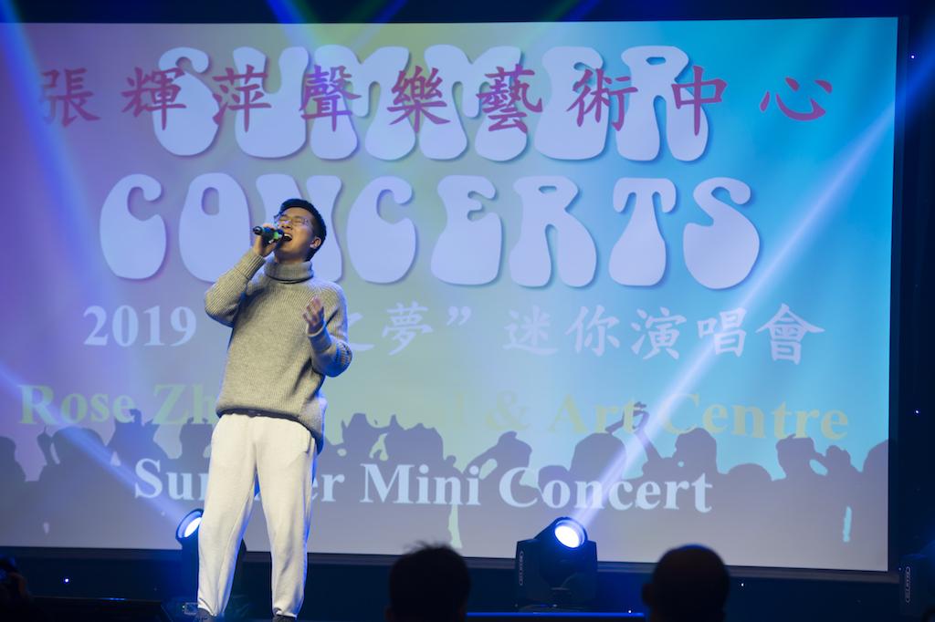 Rose Zhang Concert-286.jpg