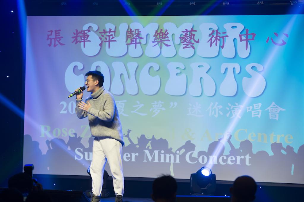 Rose Zhang Concert-287.jpg